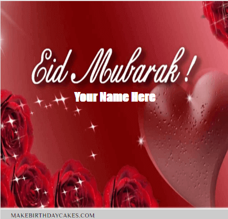 Greeting Cards For Eid Muabark for Lover