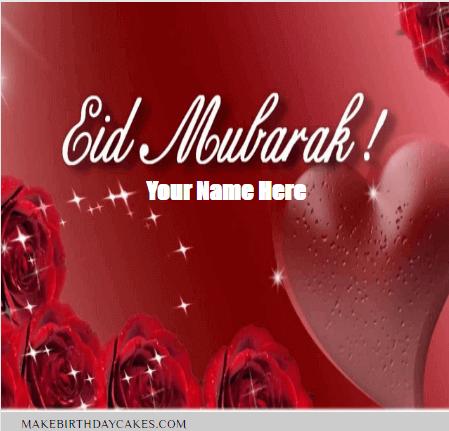 Greeting cards for eid muabark for lover make birthday cakes greeting cards for eid muabark for lover m4hsunfo