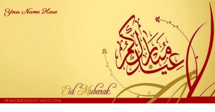 Happy Eid Mubarak Cover