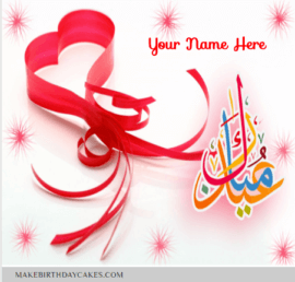 Love Heart Shape Eid Greeting Card For Love