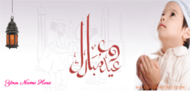 Lovely and Cute Eid Mubarak Cover