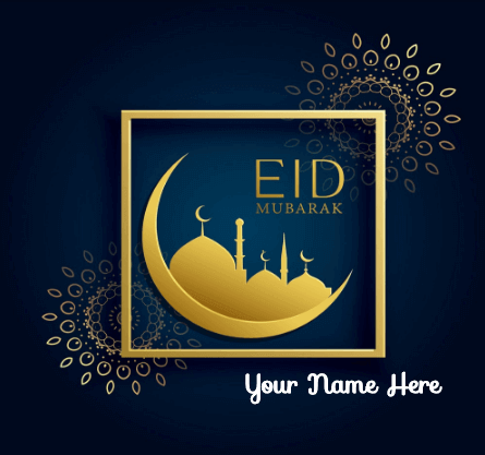 Special Eid Mubarak Greeting Cards