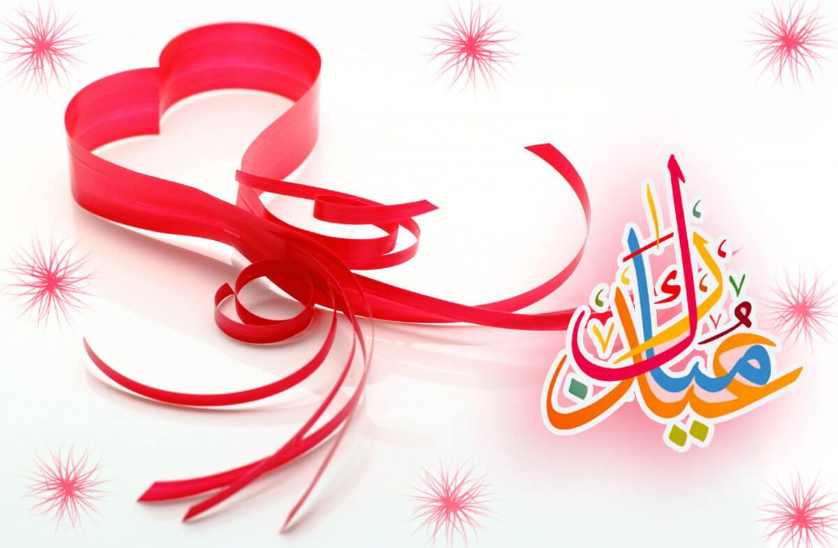 Love Heart Shape Eid Greeting Card For Love Make Birthday Cakes