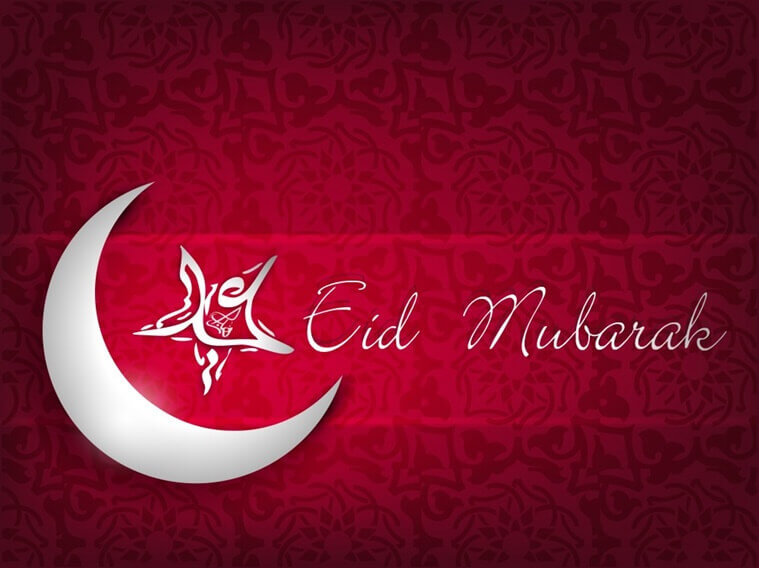 Advance Eid Mubarak Greeting Cards For Free Make Birthday Cakes