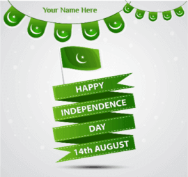 Pakistan Happy Independence Day Wish 2018