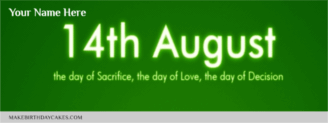 14th August Facebook Cover