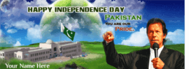 Pakistan Independence Day Fb Cover
