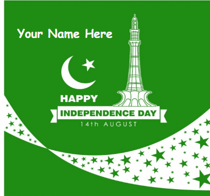 14th August Azadi Mubarak