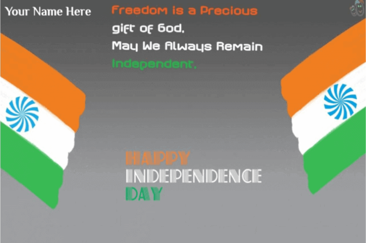 Happy Independence Day To India Wallpaper