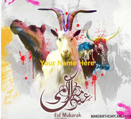 Abstract Animal Advance Eid Mubarak