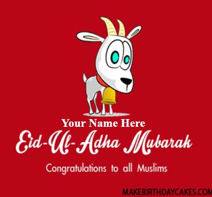 Advance Eid Al Adha Mubarak