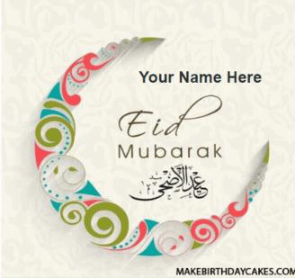Advance Eid Mubarak Simple Card