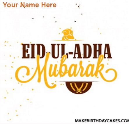 Bakara Eid Mubarak Greeting Card