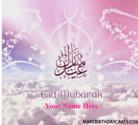 Eid Al Adha Wish Images