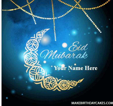 Eid Al Adha Greeting Cards