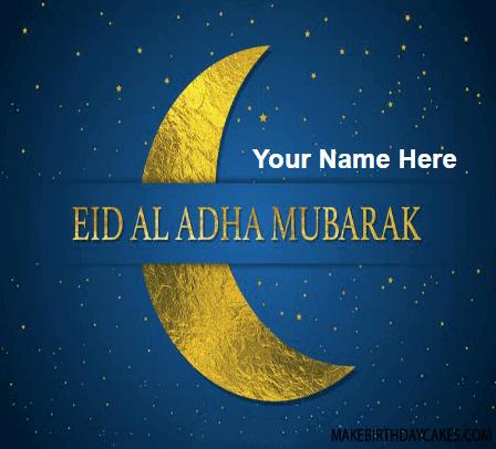Eid Al Adha Mubarak Greeting
