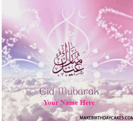 Eid Al Adha Wish Images