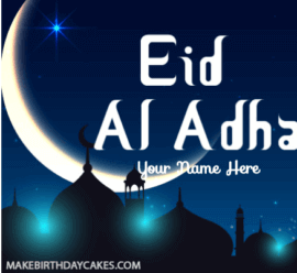Eid Mubarak Eid Al Adha