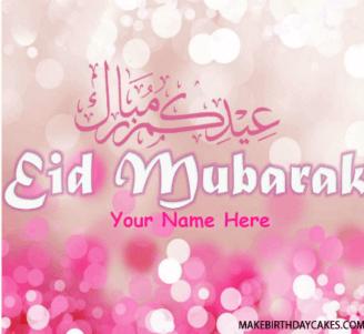 Eid Mubarak Greeting Card In Pink