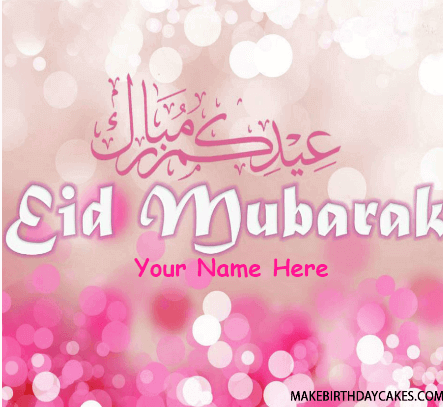 Eid Mubarak Greeting Card In Pink