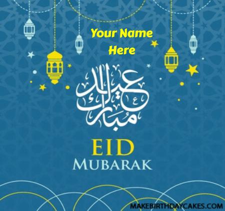 Eid Mubarak Greeting For Family