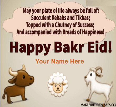 Funny Quotes Of Advance Eid Mubarak