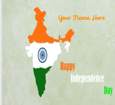 Happy Independence Day To India 15 August
