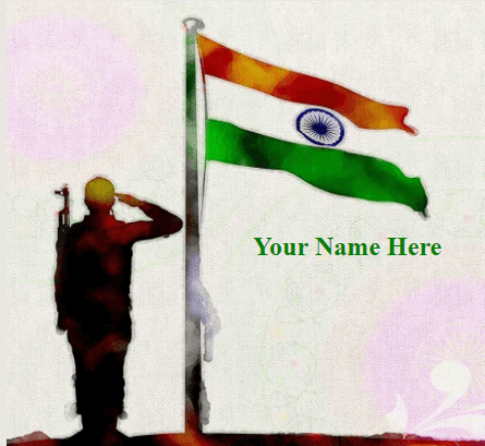 Happy Independence Day To India 2018