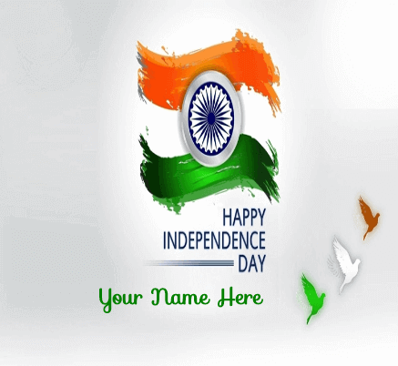 Happy Independence Day to Indian Army