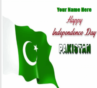 Pakistan 14th August Mubarak