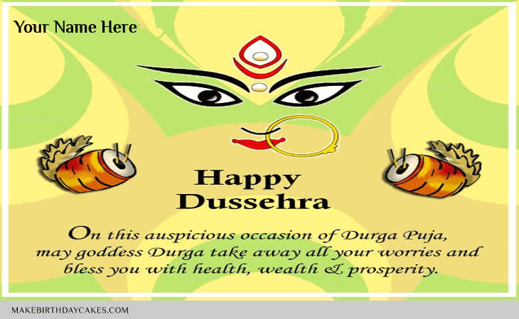 Happy Dussehra Quotes 2018