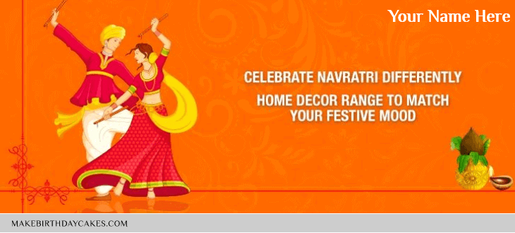 Happy Dussehra Facebook Cover