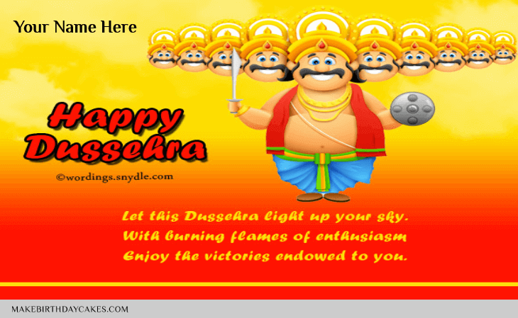 Happy Dussehra Greeting Card