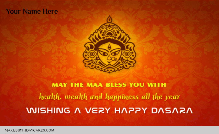 Dussehra Photos For Facebook