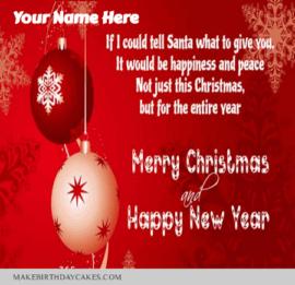 Latest Christmas Greetings