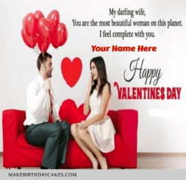 Valentine's Day Wish for lovers