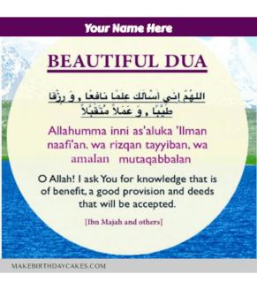 Beautiful Ramadan Pray