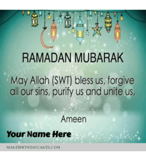 Best Happy Ramadan Wish for the family
