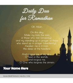 Daily Dua for Ramadan