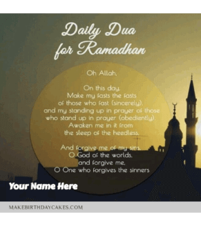 Daily Dua for Ramadan