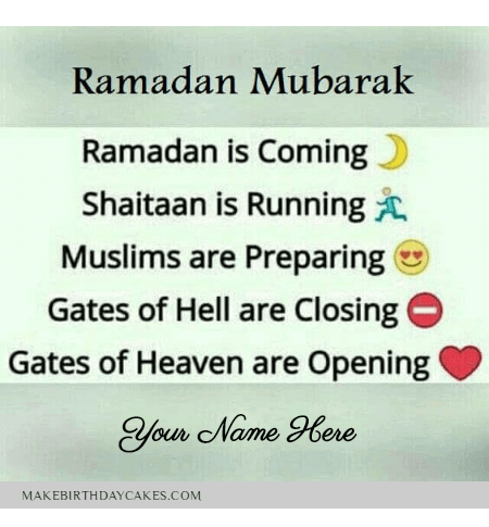 Funny Ramadan Mubarak Greeting for friends