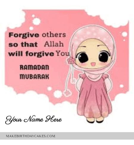 Happy Ramadan 2019