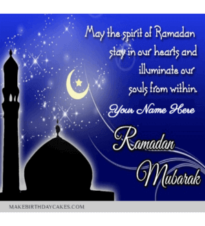 Happy Ramadan Greeting