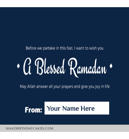 Happy Ramadan Wishes for Brother