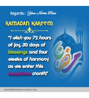 Happy Ramadan wishes for Boss