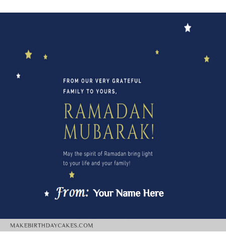 Happy Ramadan wishes for friends
