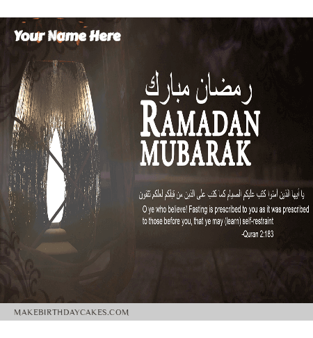 Latest Ramadan Mubarak Greeting