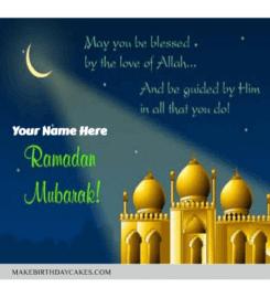 Ramadan Kareem Wish 2019