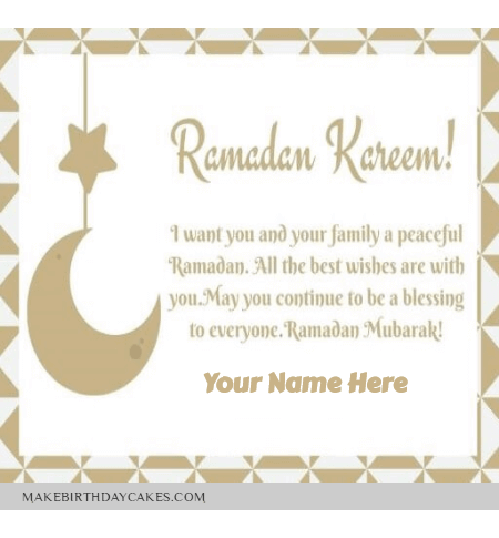 Ramadan Message Greeting for Friends