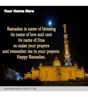 Ramadan Mubarak Greeting Image